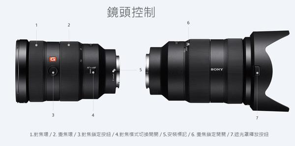 【震博】Sony FE 2470mm F2.8 GM (分期0利率;台灣索尼公司貨)24-70GM;送 STC拭鏡布!