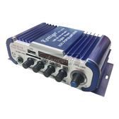 KENTIGER HY-600 迷你二聲道擴大機 家用 車用 支援USB、MP3 麥克風 現貨