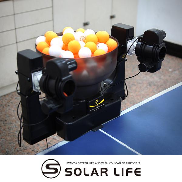 SUZ 無線遙控雙管桌球發球機S104乒乓球機器人Table Tennis Robot.專業私人教練機器人 桌球教練機