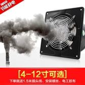 榮耀 排氣排風扇廚房抽風機室內換氣扇強力靜音油煙6寸窗式廁所衛生間