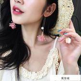 幹花耳環超仙森系耳環女氣質韓國個性百搭耳飾女耳墜簡約流蘇耳釘 萬客城