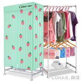 衣服烘乾機乾衣機家用靜音烘衣機衣服除濕烘干機 220v igo樂活生活館