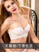 無肩帶內衣聚攏防滑加厚小胸白色婚紗用胸貼女抹胸式隱形文胸專用 COCO