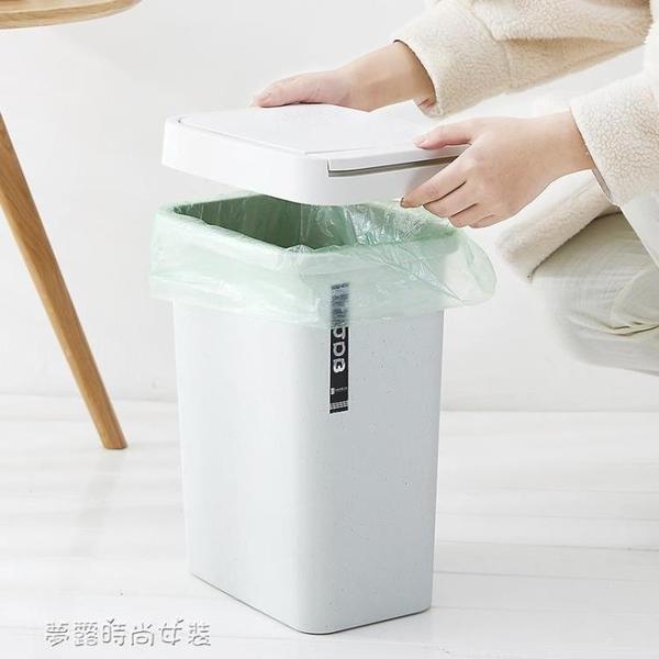 垃圾桶 手按垃圾桶有蓋家用衛生間臥室客廳長方形翻蓋帶蓋廁所彈蓋按壓式 YXS 【夢露時尚女裝】