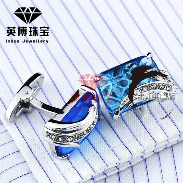 全館88折特惠-英博袖扣水晶法式襯衫通用袖口釘Cufflinks/800749