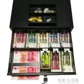 安隆錢箱收銀箱收錢盒子商用超市收款箱收錢櫃可獨立用抽屜式帶鎖AQ 有緣生活館