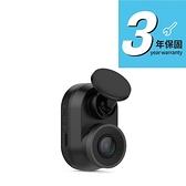 GARMIN Dash Cam Mini 2 極致輕巧高畫質行車記錄器