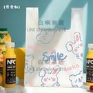 50個 塑料手提袋食品甜品零食蛋糕烘焙包裝袋外賣打包袋子定製logo【白嶼家居】