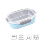 韓國304不銹鋼兒童飯盒保溫飯盒中小學生飯盒簡約可愛便當盒帶蓋  自由角落