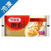 龍鳳御廚火鍋球-鮮蝦沙拉口味120G/包【愛買冷凍】