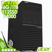 【送無線網卡】ACER 專業工作站 P30F6 i7-9700/16G/512SSD+1TB/P4000 8G/500W/W10P