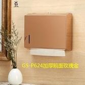 免打孔壁掛式擦手紙盒手紙盒不銹鋼衛生間紙巾盒廁所衛生抽紙盒