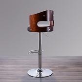 酒吧實木椅家用靠背椅升降旋轉高腳凳現代前台椅子餐廳椅『koko時裝店』