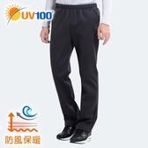 UV100 防曬 抗UV Voai防風保暖修身長褲-男