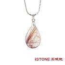 天然髮晶項鍊-經典水滴(限量) 石頭記