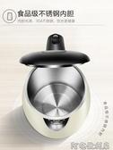 蘇泊爾電熱水壺家用官方旗艦店保溫電熱燒水壺304不銹鋼自動斷電(快速出貨)