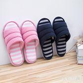 棉拖鞋 綠風家居室內開口拖舒適防滑露指拖棉拖鞋 ZQ1620【衣好月圓】