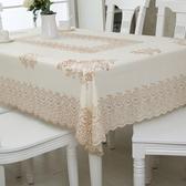餐桌布圓桌布防水餐桌布