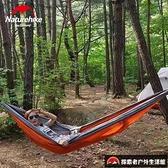 吊床戶外秋千雙人防側翻野外便攜休閑露營成人兒童單人吊椅【探索者戶外】