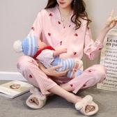 月子服產後薄款三件套冰絲孕婦睡衣夏天產婦真絲哺乳衣家居服 嬡孕哺