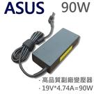 ASUS 華碩 高品質 90W 變壓器 A40 A42 A52 K42 K52 K62 X42 X52 X51 X62 X5K X8F P42 P52 P62 P82 PRO51 PRO5K