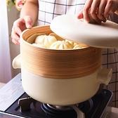 蒸籠砂鍋燉鍋蒸鍋陶瓷鍋家用沙鍋煲湯明火耐高溫日食記-享家