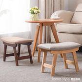 創意板凳簡約實木換鞋凳客廳腳踏凳家用布藝小凳子時尚成人矮凳  IGO  LannaS