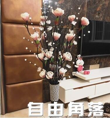 仿真花藝客廳落地假花葉脈干花花束插花家居室內裝飾品套裝擺設件 自由角落