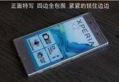 七夕情人節禮物索尼XZ手機殼XZ1保護套XperiaXZS超薄硅膠XC透明軟殼F8332XZ2套