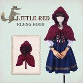 聖誕節兒童演出服賣火柴的小女孩復古哥特攝影童話女孩小紅帽斗篷 夢幻衣都