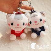 掛件-韓國海軍衫貓咪鑰匙扣圈毛絨小貓咪公仔書包包掛件抓機娃娃女飾品-奇幻樂園