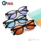 太陽鏡男女潮圓框韓國明星款透明海洋片彩色復古墨鏡眼睛 娜娜小屋