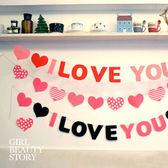 SISI【G8002】DIY不織布LOVE字母旗告白櫥窗裝飾道具婚紗結婚拍照佈置旗