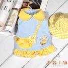 小狗貓咪寵物衣服夏季薄款裙子背心小型幼犬【倪醬小鋪】