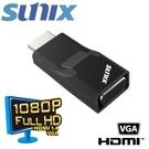 HDMI to VGA轉換器 (H2V37C0) SUNIX