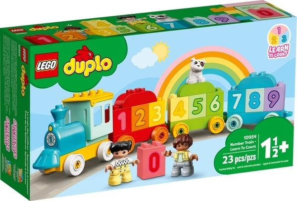 【愛吾兒】LEGO 樂高 duplo得寶系列 10954 數字列車-學習數數
