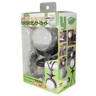 《EcoBuddy》三爪式感應燈-節能好夥伴Motion Sensor Light