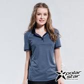 PolarStar 女 條紋排汗快乾POLO衫『藍紫』P18122 排汗衣 排汗衫 露營.戶外.吸濕排汗.透氣快乾.抗UV