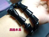 『晶鑽水晶』黑碧璽手鍊~特殊T型造型*2種款式*男女配戴都好看!父親節母親節禮物