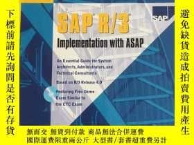二手書博民逛書店SAP罕見R 3 Implementation with ASA