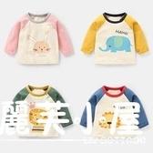 嬰兒衣服插肩長袖T恤男童春秋裝1寶寶女3歲6個月9小童12上衣Y5337