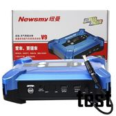 紐曼V9多功能汽車應急啟動電源車載充氣泵一體機智慧野外電源照明 MKS交換禮物