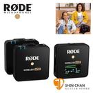 Rode Wireless Go II 一對二 微型無線麥克風(世界最小) 無線麥克風收音系統 / 領夾式麥克風