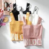 短款針織無袖吊帶背心女 破洞撞色字母上衣 2款10色(S/M/L)T1028