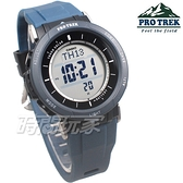 PRO TREK 登山腕錶 PRG-30-2 太陽能電力 多功能電子錶 男錶 藍色 PRG-30-2DR CASIO卡西歐