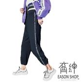 EASON SHOP(GU8369)實拍側邊字母緞帶褲腳拉繩縮口鬆緊腰收腰雙口袋長褲女高腰運動褲顯瘦直筒休閒褲