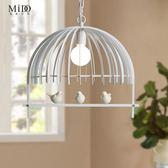 吊燈美式歐式鳥籠餐廳燈鐵藝創意個性簡約咖啡廳吧台臥室書房小鳥吊燈【中秋佳品】