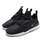 Nike 慢跑鞋 Wmns Renew Arena 黑 白 舒適緩震 黑白 女鞋 運動鞋【PUMP306】 AJ5909-001