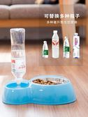 餵食器 貓碗雙碗寵物飲水喂食器貓盆貓食盆貓糧飯盆狗盆狗碗貓咪狗狗用品 維科特3C