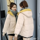 羽絨外套 促銷羽絨棉服面包服大碼女裝棉衣短款保暖外套加厚款韓版棉襖 小宅女